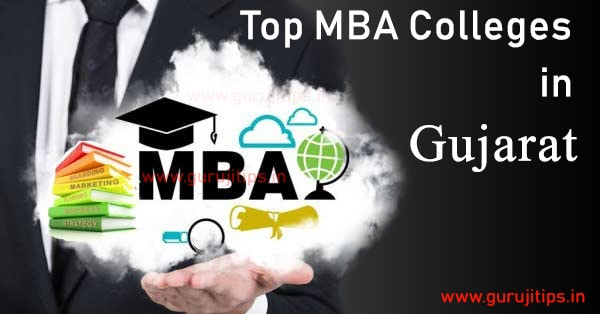 top mba colleges in gujarat