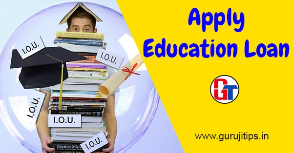 apply education loan