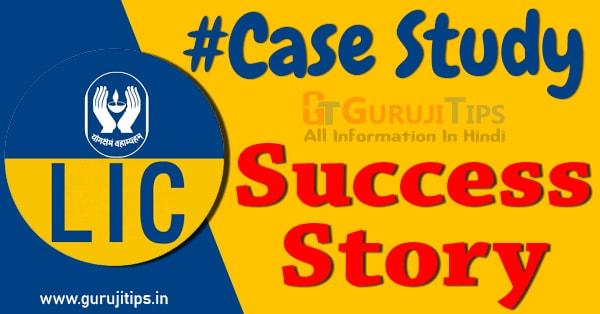 case study lic success story