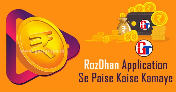 rozdhan make money app