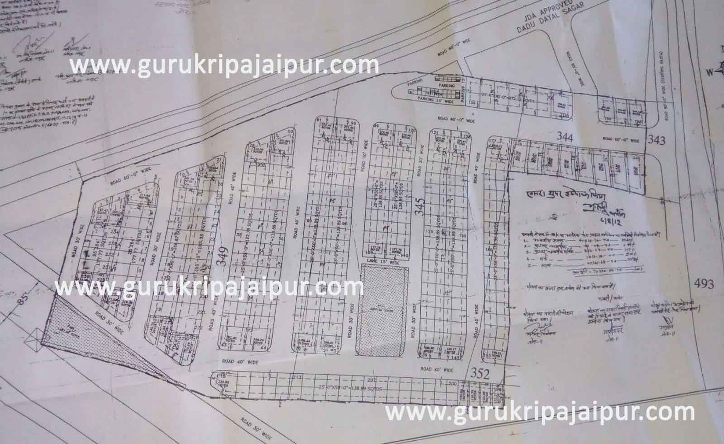 Krishna Residency Nevta Jaipur Jda Approved Plots Near Sez 250ft Road
