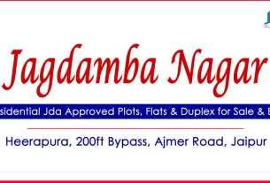 Jagdamba Nagar Jaipur Jda Approved Plots Heerapura Ajmer Road Jaipur
