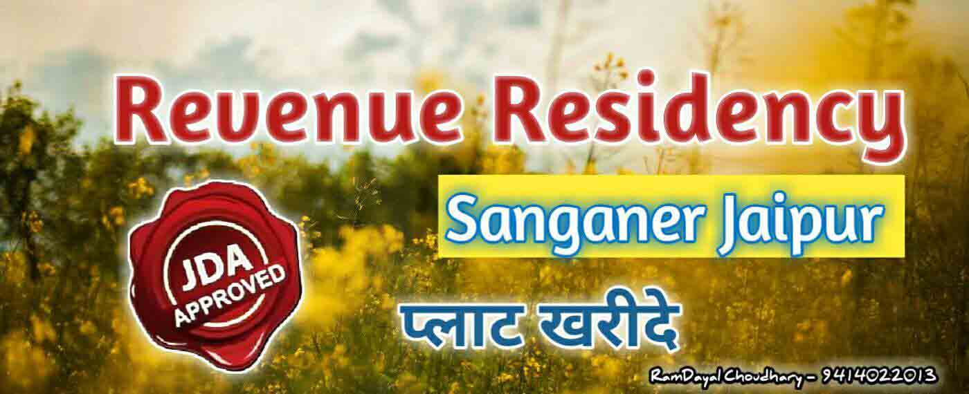 Revenue Residency Sanganer Residential Jda Approved Plots in Jaipur