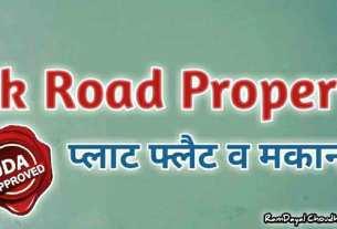 Tonk Road Properties, Plots Tonk Road Jaipur