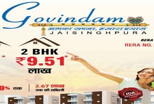 Govindam Awas Yojana 2 Bhk & 3 Bhk Flats for Sale Jaisinghpura Jaipur