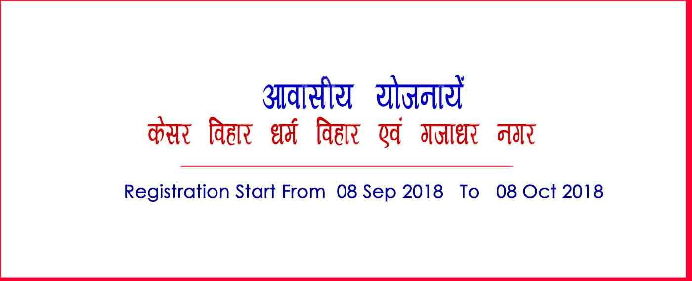 Jda 3 New Schemes Kesar Vihar - Dharam Vihar - Gajadhar Nagar