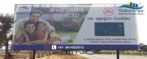 Vaishali Extension Gokul Kripa, Vaishali Extension Maharajpura