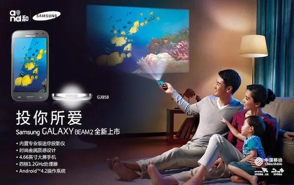 Samsung-Galaxy-Beam-2-proyector