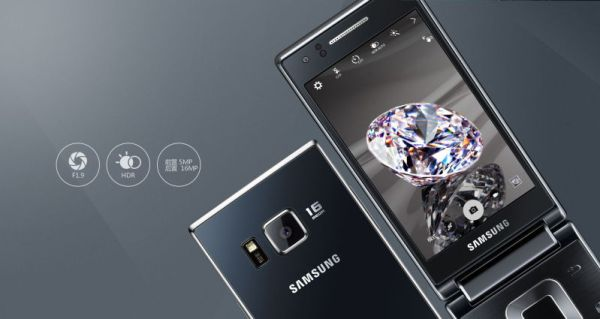 Samsung-G-9198-concha