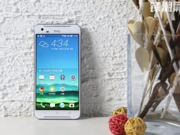 Se filtran las primeras imágenes del HTC One X9
