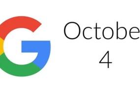 Google tiene todo preparado para presentar un Chromescast 4K y más sorpresas