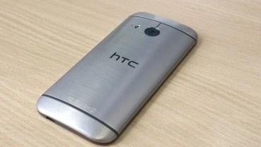 """HTC, """"Vade Retro"""" en España"""