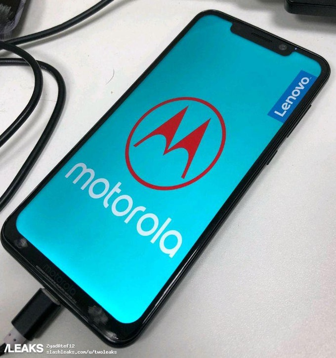 Motorola-One-Power-real