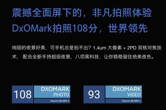 Mi MIX 3 DxOMark