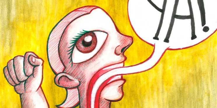 Ilustración: Cartel IX Marcha Foro de Vida Independiente, Derechos Humanos ¡Ya! (detalle banner) | por Gustavo Adolfo Díaz G.