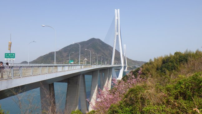Tatara Bridge from Omishima