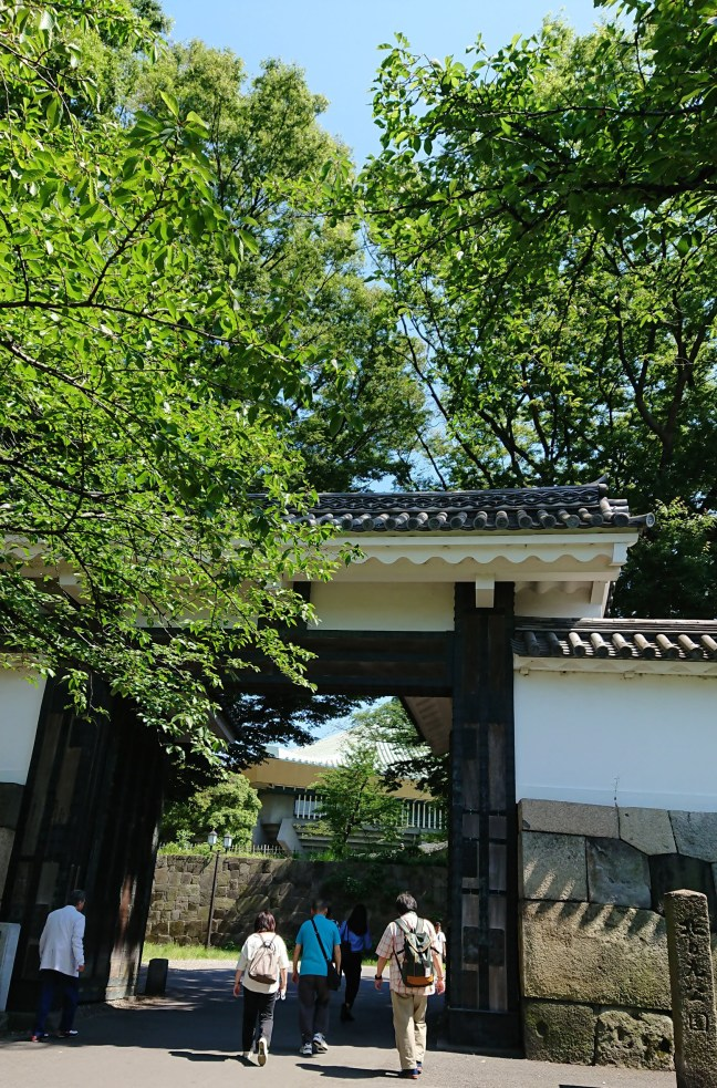Budokan, seen through Tayasumon gate