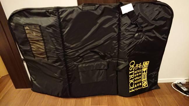 Ostrich OS-500 bike bag