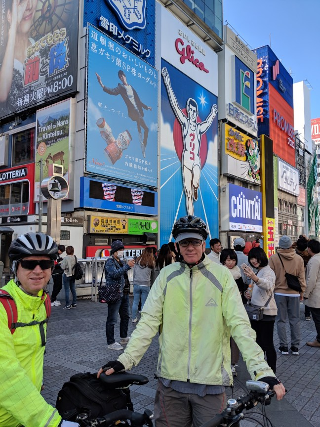 Dontonbori and Glico Man