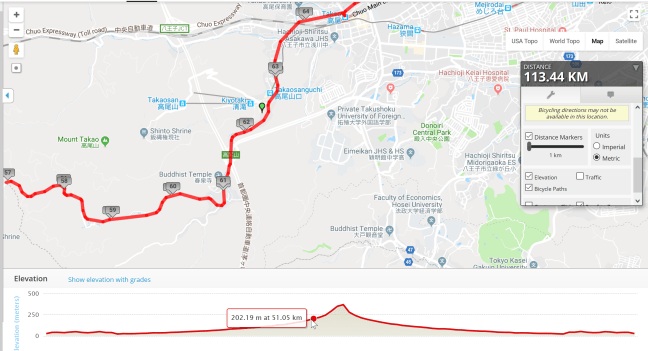 Garmin route showing distance remaining to Otarumi Toge