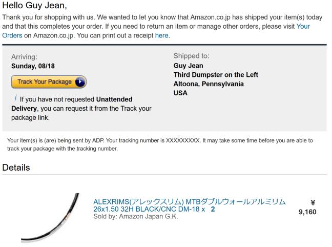 Amazon shipment notice