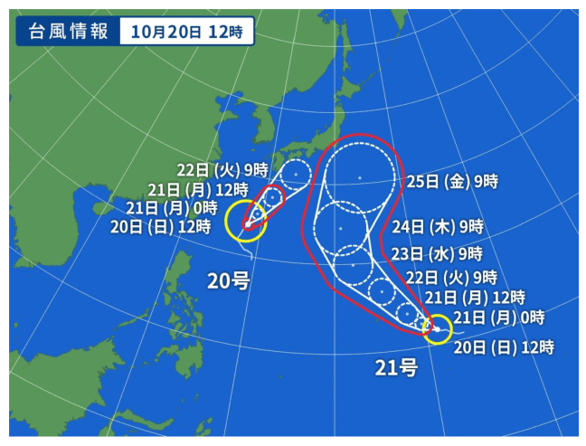 Projected routes of typhoons #20 and #21