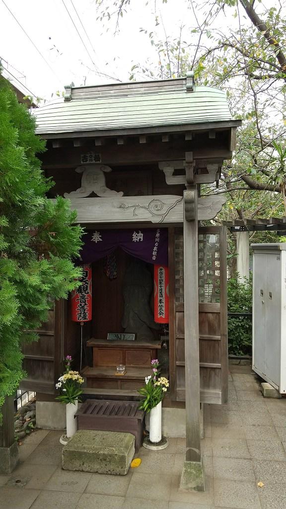 Shrine near Tokyo Oval Keiokaku
