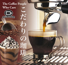 091026-coffee-beanery.jpg