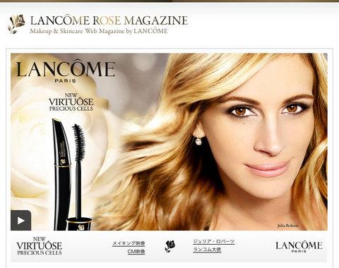 100426-lancome-web.jpg