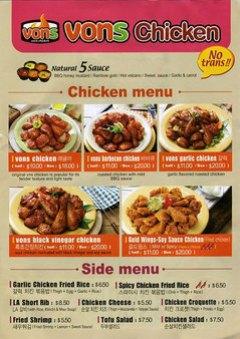 100510-vons-menu.jpg
