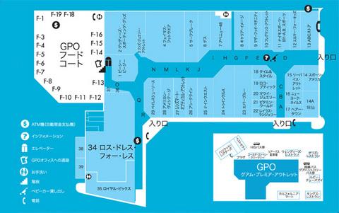 101220-gpo-floormap.jpg