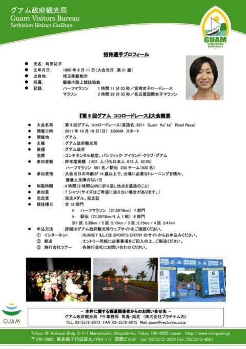 111016-koko-2011-2.jpg