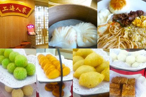 111114-shanghai-jinka.jpg