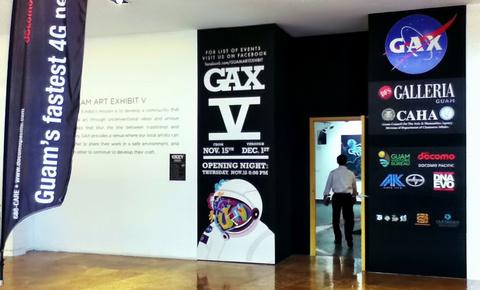 121119-gax-entrance.jpg