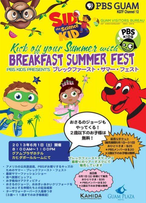 130527-pbs-breakfast-fest.jpg