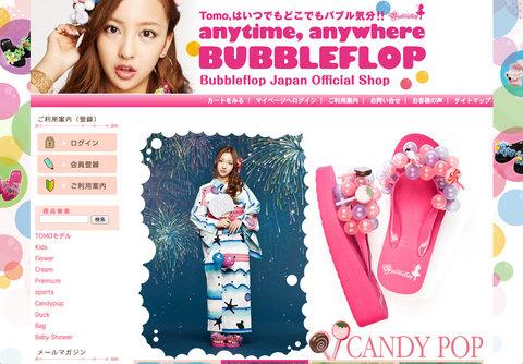 130729-bubble-flop-web.jpg