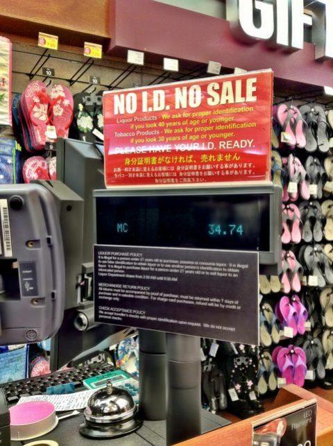 130729-no-id-no-sale.jpg