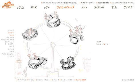 130805-helmes-silver-2.jpg