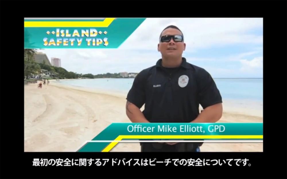 ビーチでの安全について (グアム政府観光局のセイフティービデオ)