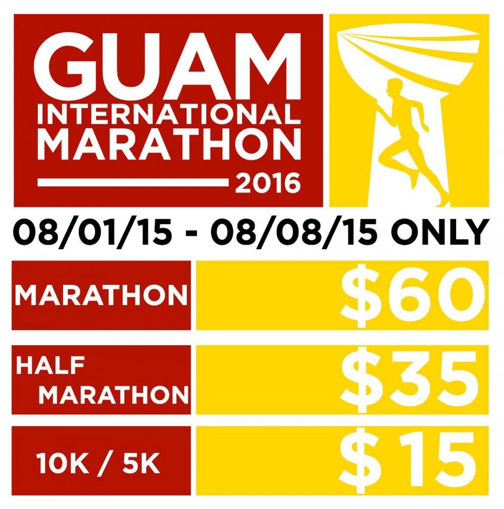 グアムインターナショナルマラソンの「アーリーバードスペシャル」
