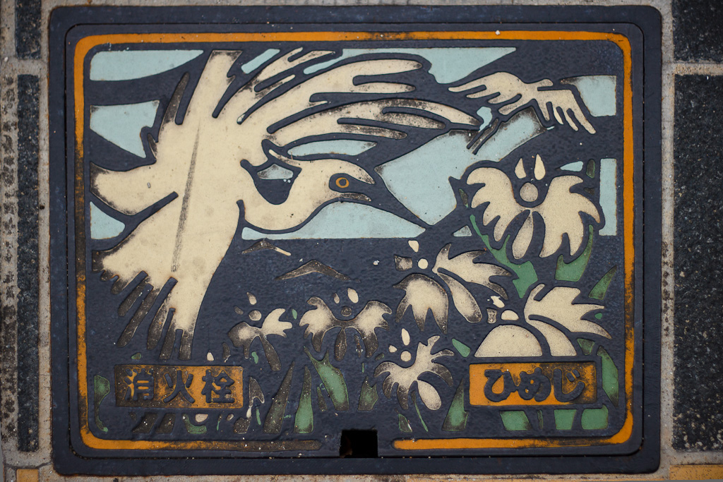 https://i1.wp.com/www.gwarlingo.com/wp-content/uploads/2011/08/Crane-Japanese-Manhole-Cover-Photo-by-Carlos-Blanco.jpg