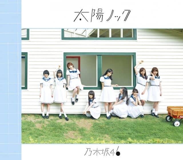 nogizaka46-taiyou-knock-cover-type-b