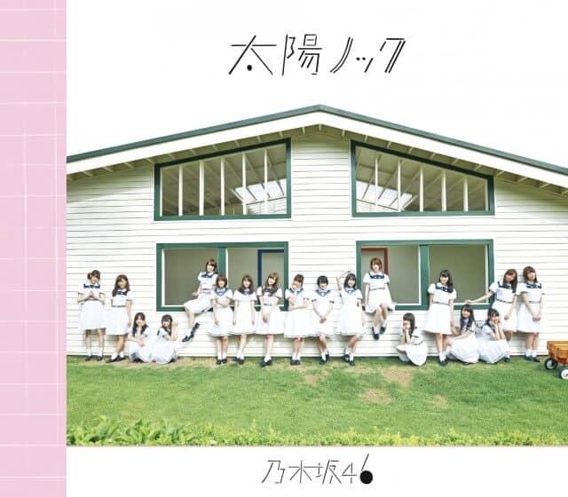 nogizaka46-taiyou-knock-cover-type-regular