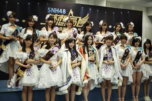 SNH48 senbatsu