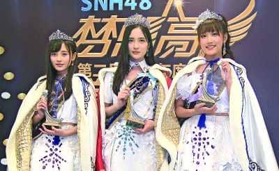 SNH48 sousenkyo