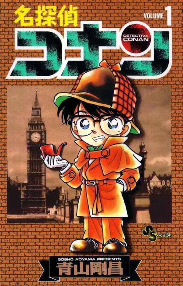 gwigwi.com-Detective-Conan-manga-cover