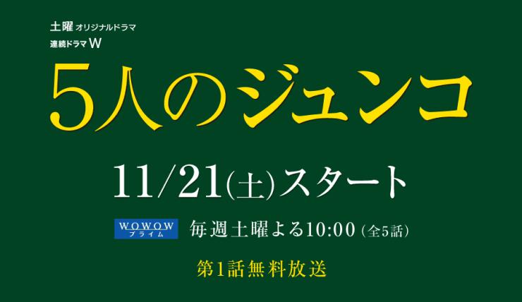 gwigwi.com_junko