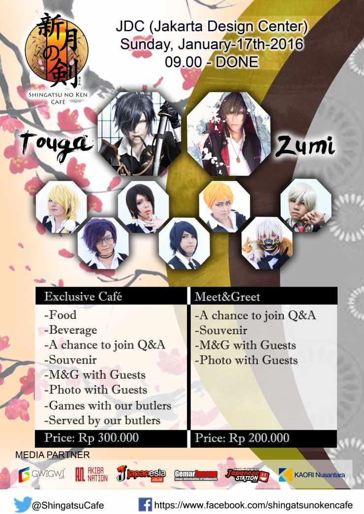 Poster umum Shingatsu No Ken