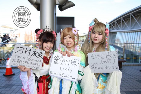 gwigwi.com-comiket-89-day-2-cosplay-15