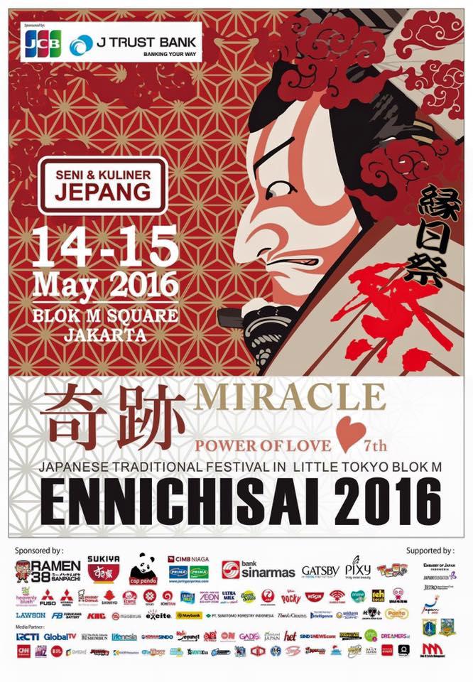 Poster Ennichisai 2016